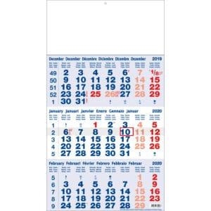 kalender 3-maand classic blauw